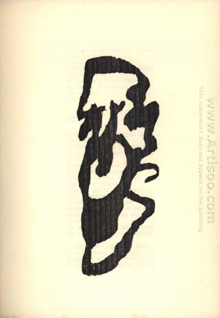Illustration For Tristan Tzara S Vingt Cinq Po Mes 1918 2