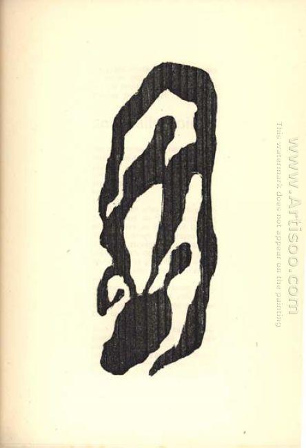 Illustration For Tristan Tzara S Vingt Cinq Po Mes 1918 5