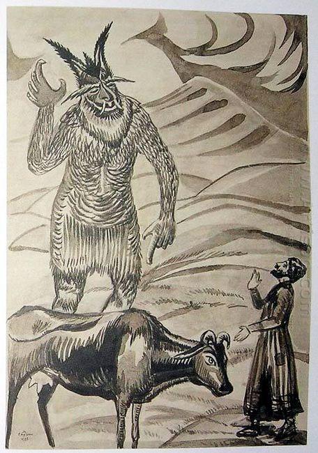 Illustration To Armenian Folk Tales 1937 14