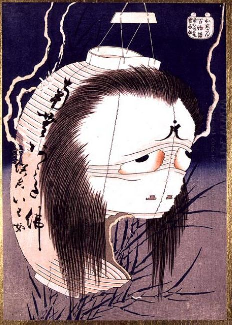 Japanese Ghost