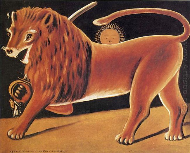 Lion And Sun