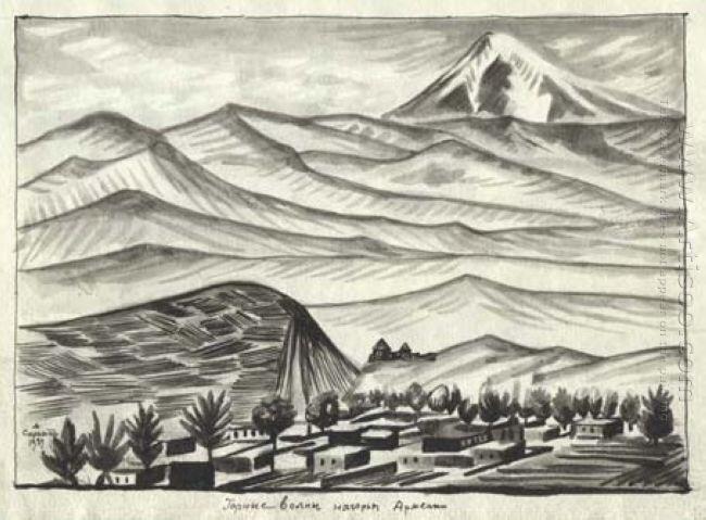 Mountain Waves In Armenia 1929