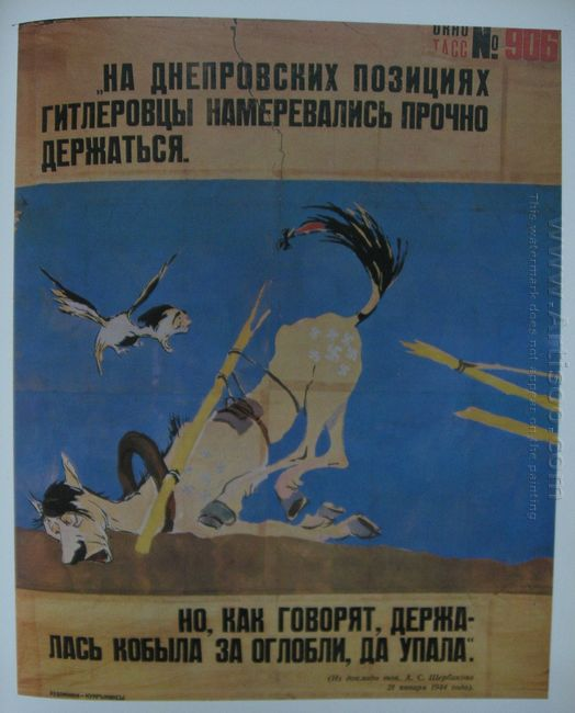 On Front Lines By The Dnieper The Tass Window 906 1944