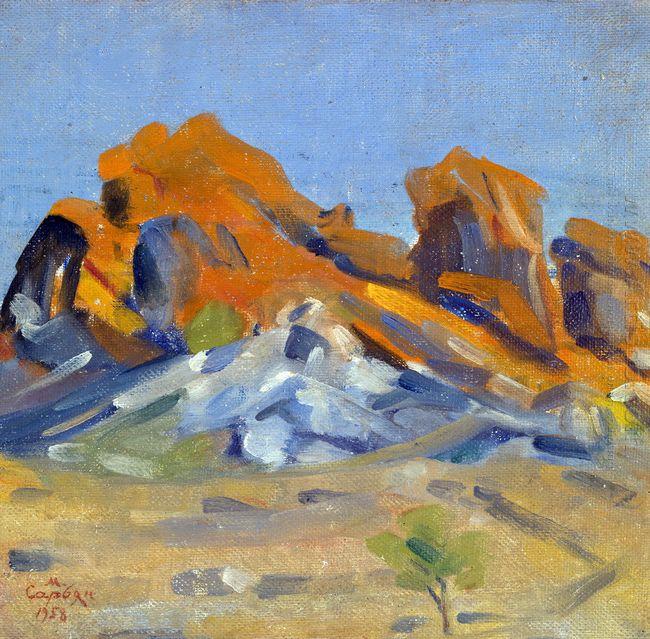 Orange Rocks 1958