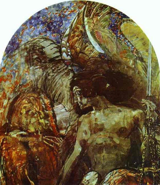 Prophet 1898