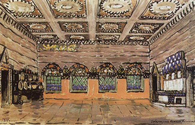 Refectory Of The House Of Ivan Khovansky 1910