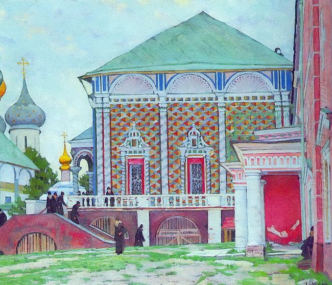Refectory Trinity Sergius Lavra 1922