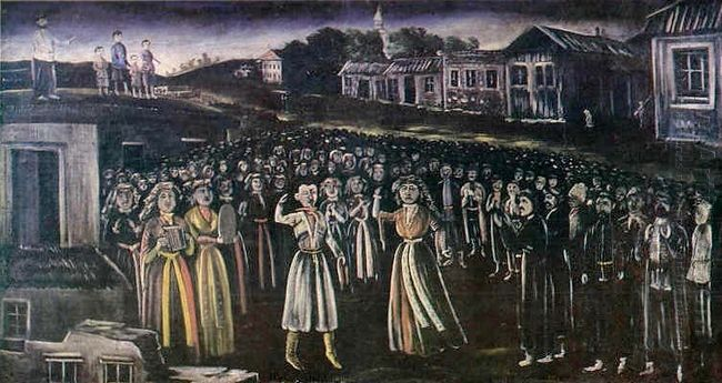 Religious Holiday In Kartli Central Georgia