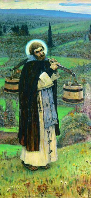 Saint Sergius Labours 1896