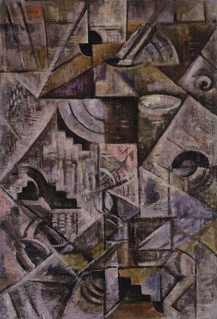 Samovar 1913