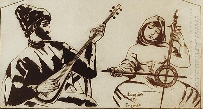 Sayat Nova 1923