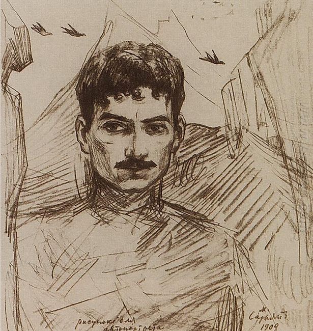 Self Portrait 1909 2