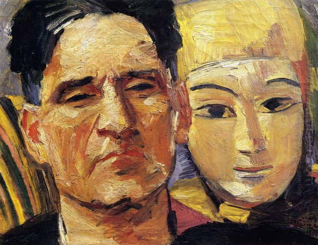 Self Portrait With Mask 1933