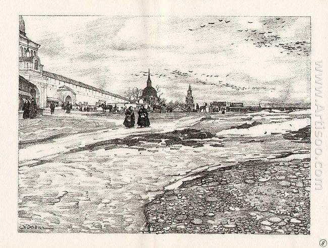 Sergiyev Posad Empty Square 1923