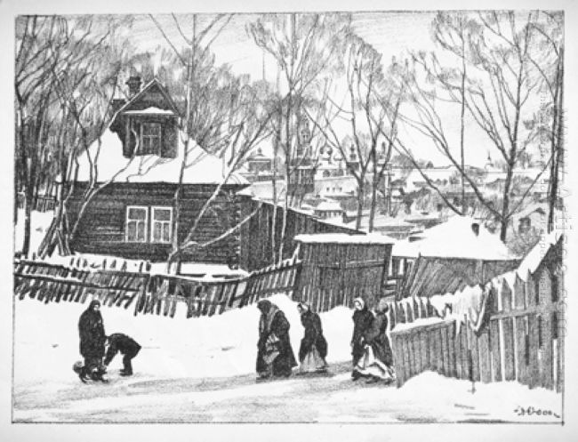 Sergiyev Posad Little House In Tenements 1923