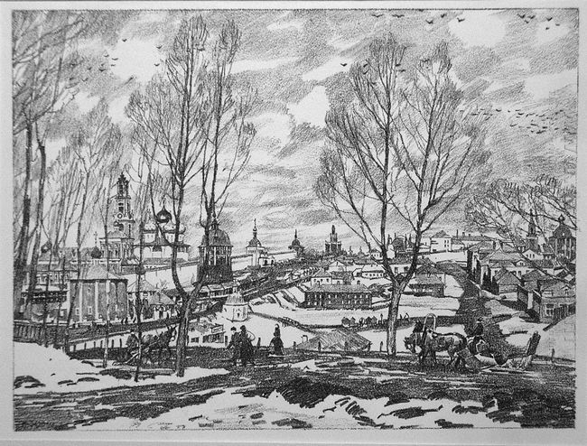 Sergiyev Posad March 1923