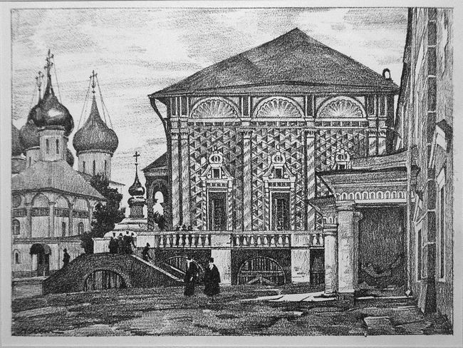 Sergiyev Posad Refectory 1923