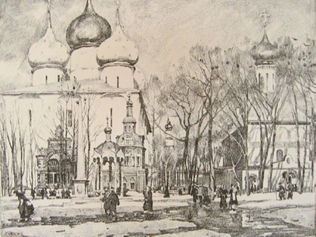 Sergiyev Posad The Uspensky Cathederal 1923