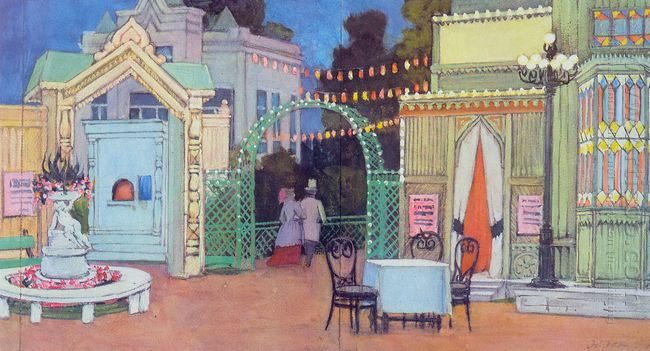 Sketch For The Play By Ostrovsky Mad Money In The Petrovsky Park