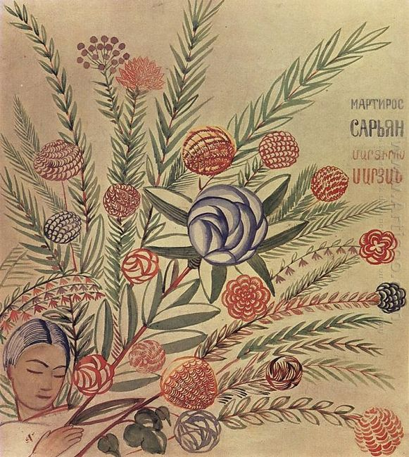Sketch Of Book Cover Martiros Saryan 1935