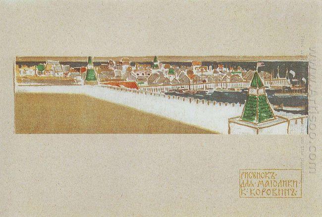 Sketch Of Majolica 1898