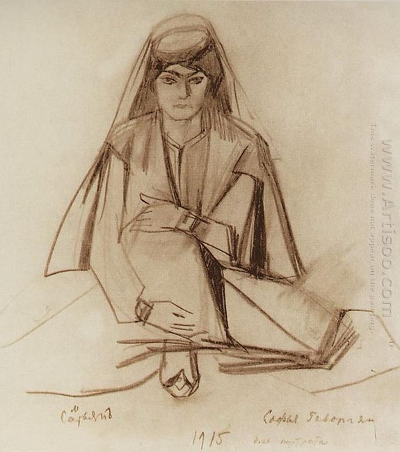Sofia Gevorkian 1915