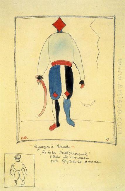 Soldier 1913
