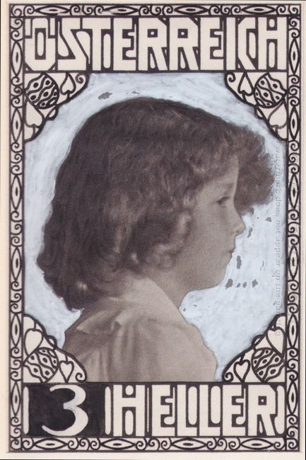 Stamp Design Crown Prince Otto Not Accepted 1917