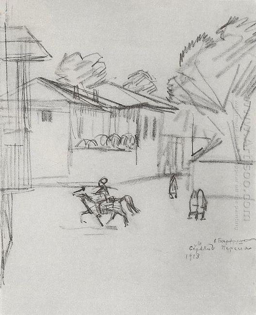 Street In Barfrush 1913
