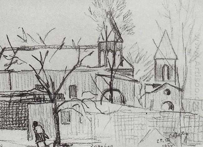 Surb Zoravor Church 1934