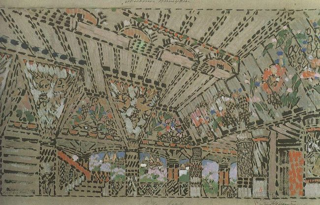 Terem Dadon 1909