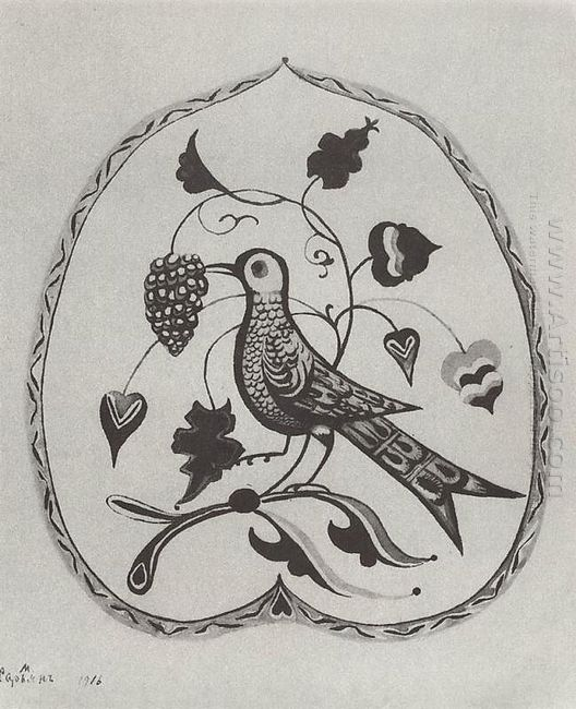 The Emblem Of The Union Of Armenian Artists 1916