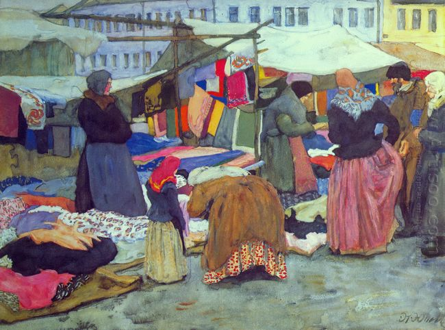 The Good Goods Krasny Tovar Rostov The Great 1905