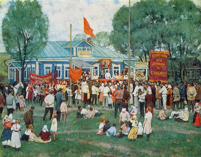 The Holiday Of Cooperation In Countryside 1928