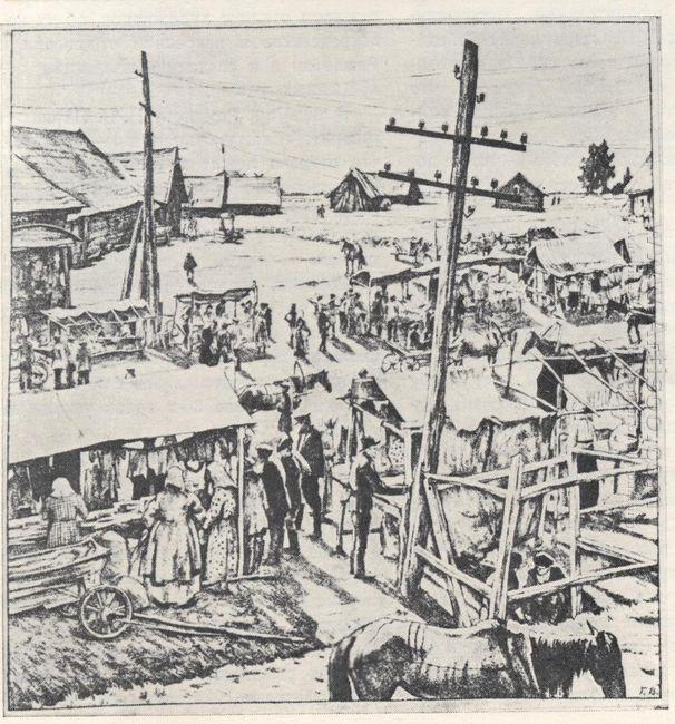 The Market S Square 1923