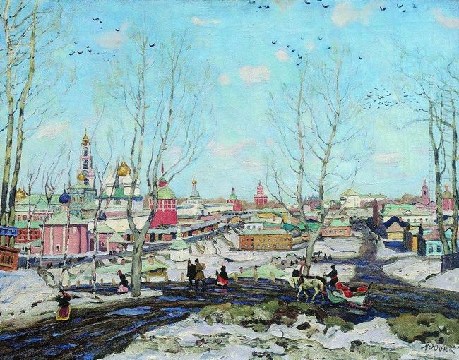 The Troitse Sergiyev Monastery In Spring 1911