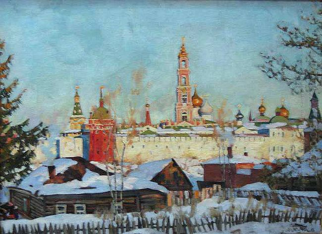The View Of Troitse Sergiyev Monastery From West 1921