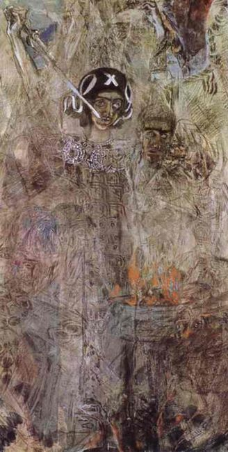 The Vision Of The Prophet Ezekiel 1906