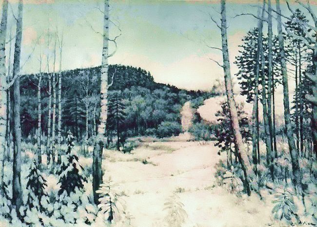 The Winter Sunrise 1944