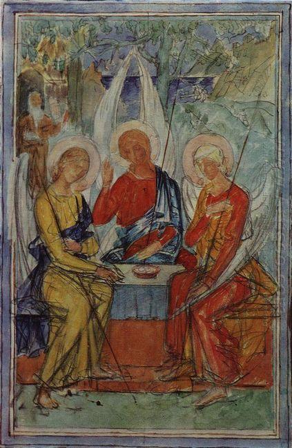 Trinity 1915