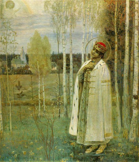 Tsarevich Dimitry 1899