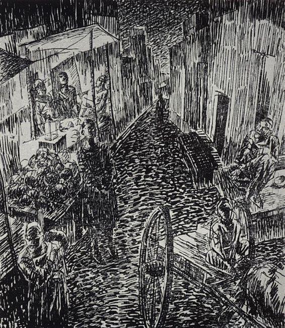 Ul 1923
