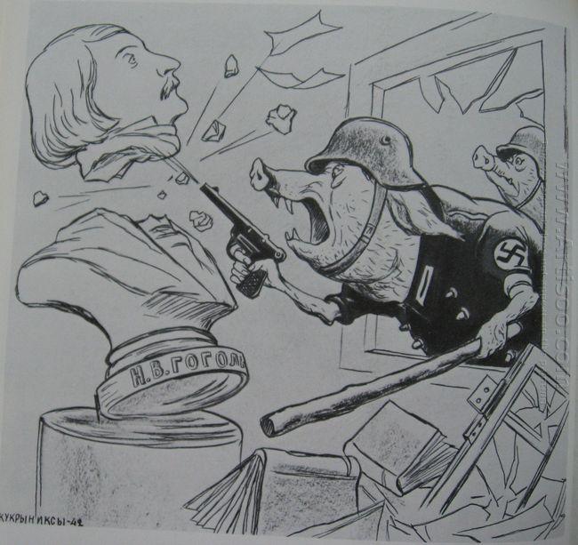 Untitled 1942 2