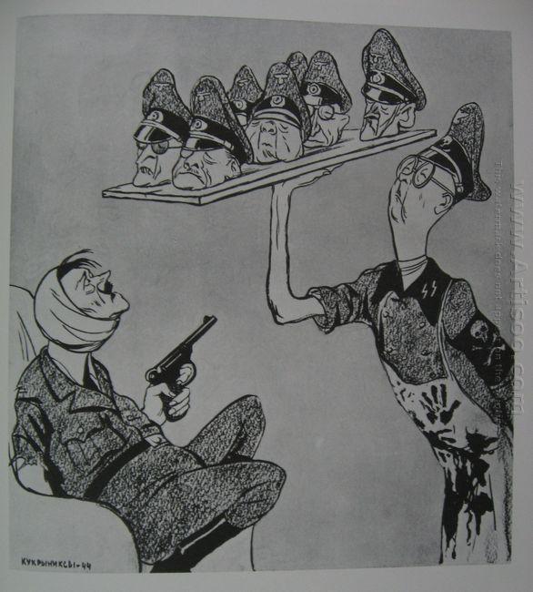 Untitled 1944 1