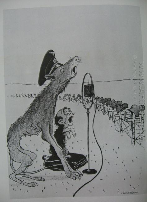 Untitled 1944 7