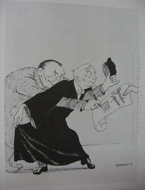 Untitled 1945 12