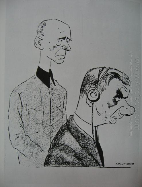 Untitled 1945 8
