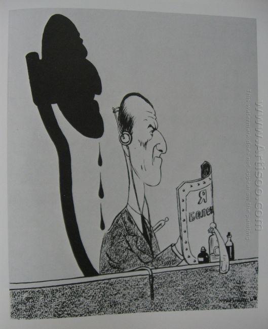 Untitled 1948