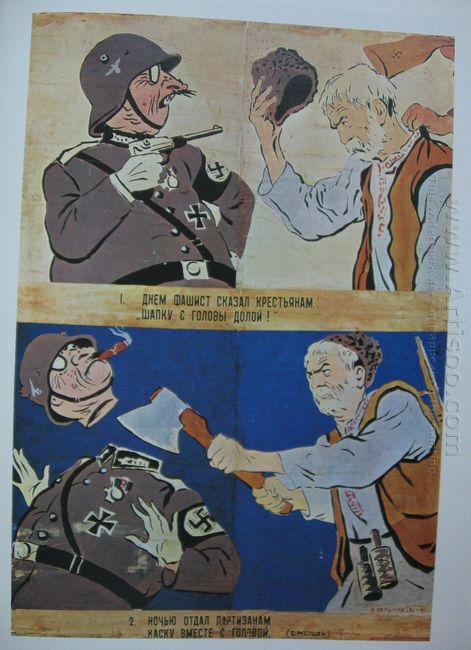 We Repay 1941