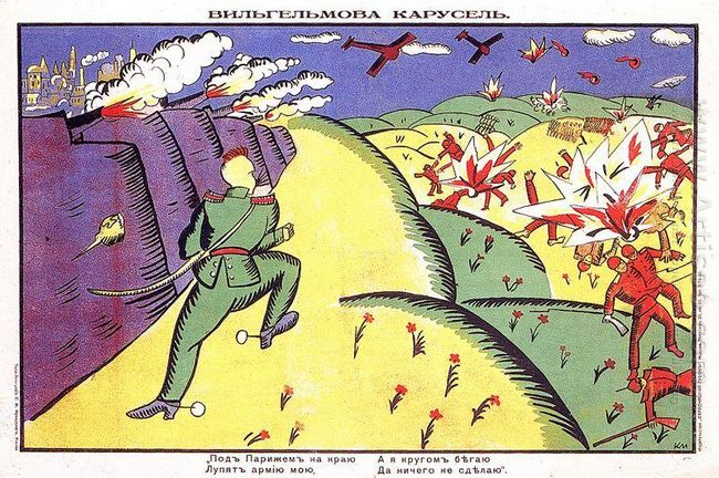 Wilhelm S Merry Go Round 1914
